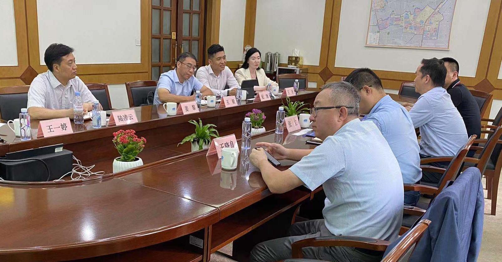 走近宝山   普菲特到访上海市宝山区高境经济开发区考察交流